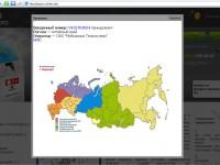 Новый сервис от PayPRO: отображение информации о номере телефона на карте России